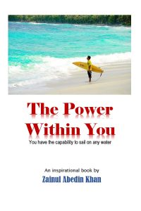 Book Cover: The Power Within You